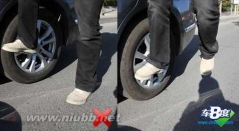 遇事不求人 遇事不求人 图说巧换汽车备胎