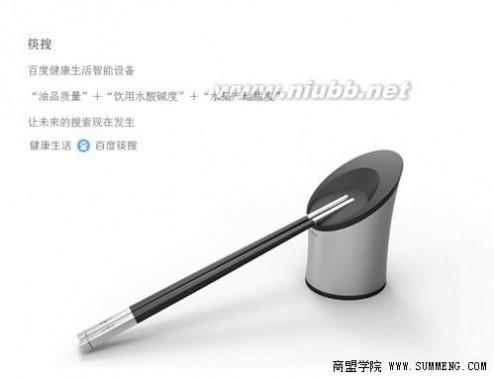 百度筷子 百度筷搜亮相百度世界大会 可智能检测地沟油