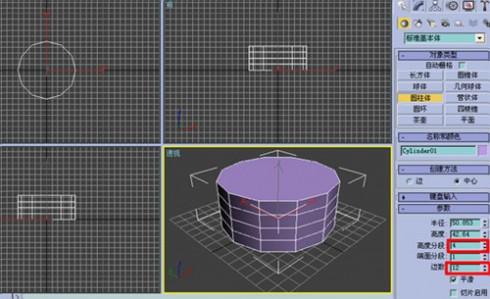 3dmax渲染学习 3dmax入门学习渲染不锈钢