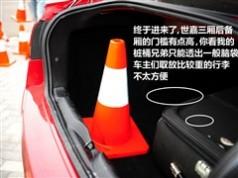 61阅读 东风雪铁龙 世嘉 09款 三厢 2.0手动舒适型