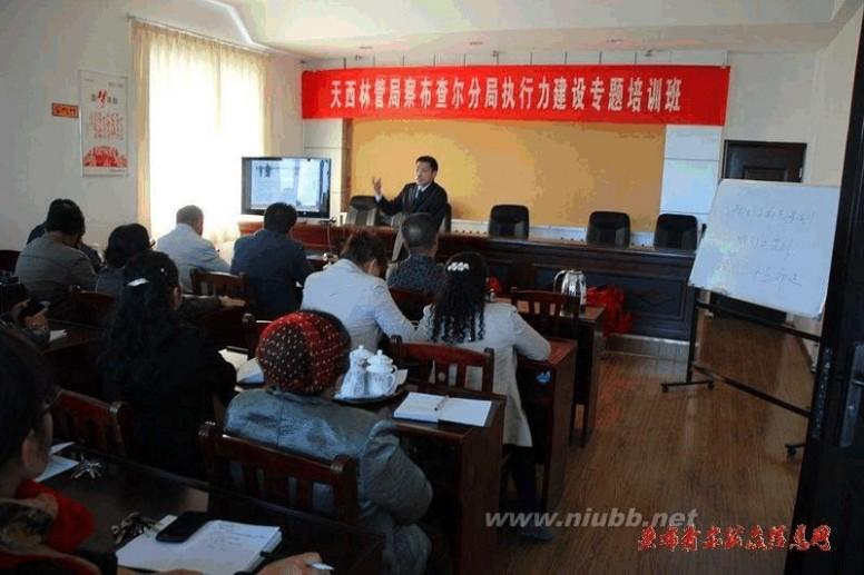 飞马计划 三培九训服务手册:企业培训,飞马计划,客户服务