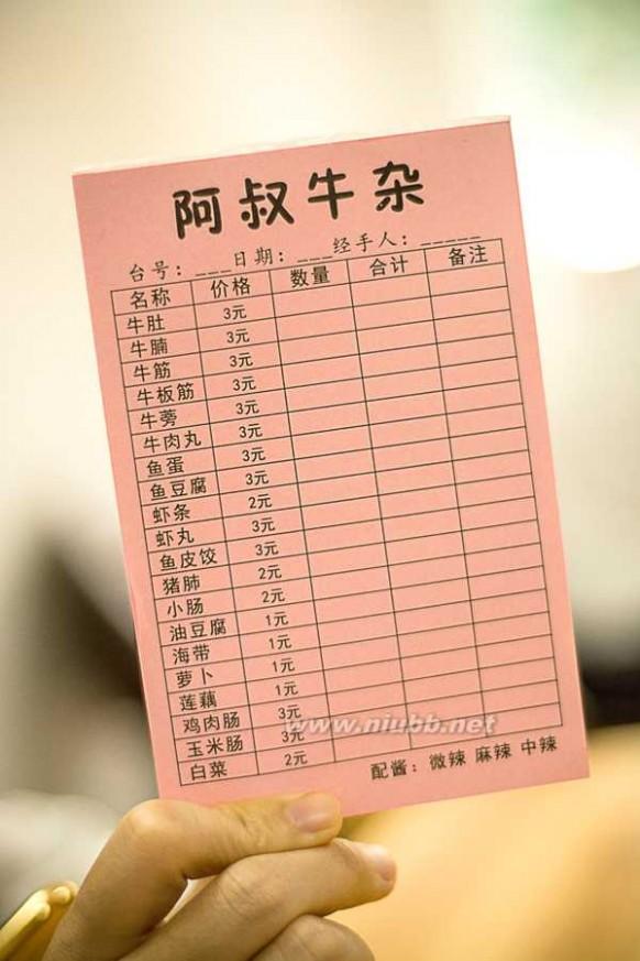 牛杂店 深圳这家牛杂店屌,藏得深竟然还有人开跑车来吃!