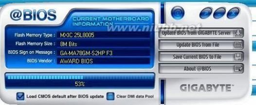 技嘉主板刷bios 技嘉主板最简单更新BIOS方法