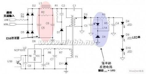 led节能灯电路图-led电路电路图:led节能灯电路原理
