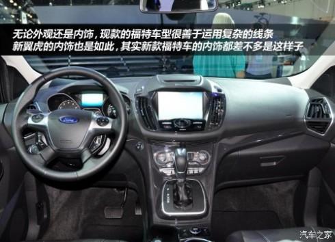福特 福特(进口) 翼虎 2013款 基本型