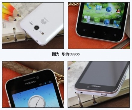 电池耐用的手机 八款超长待机的智能手机 大容量电池十分耐用