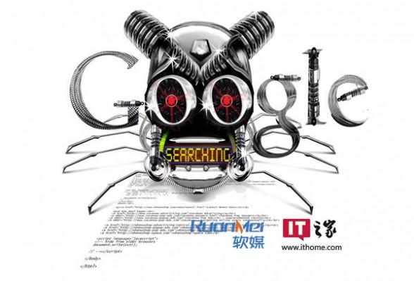 谷歌加大对网盘和BT种子下载等网站过滤