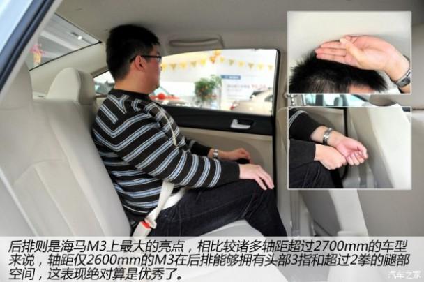 海马海马汽车海马M32013款 1.5L 手动标准型