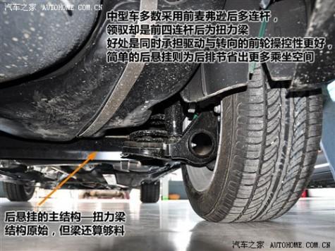 61阅读 上海大众 新领驭 2.0L MFI MT 手动尊享型
