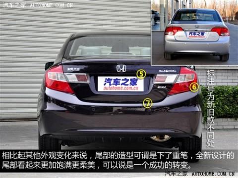 本田 东风本田 思域 2012款 1.8 EXi自动舒适版