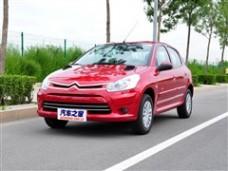 61阅读 东风雪铁龙 雪铁龙C2 2010款 1.4 手动舒适型