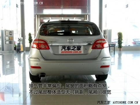 61阅读 华晨中华 中华骏捷 Wagon 1.8T MT豪华型