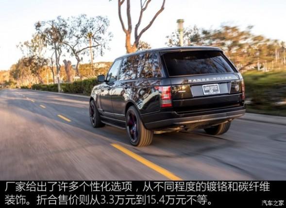 路虎(进口) 揽胜 2015款 3.0 V6 SC Vogue