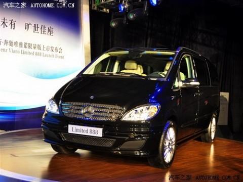 奔驰 奔驰(进口) 唯雅诺(进口) 2011款 基本型