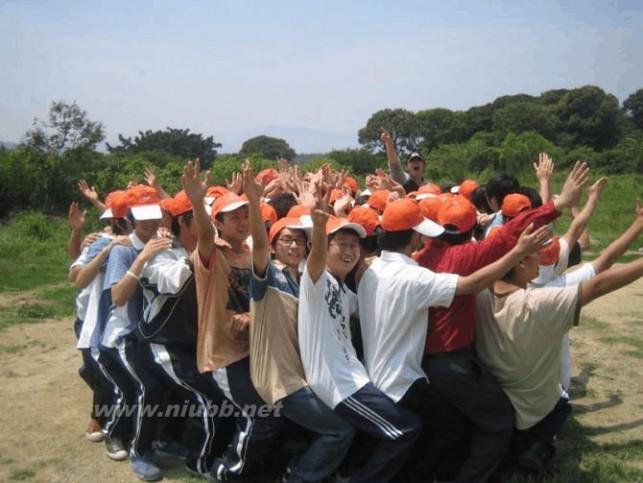 团体小游戏 团队游戏大全(含图片)