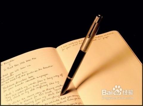 学习心得怎么写 学习心得怎么写