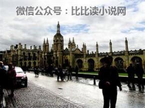 英国剑桥大学 英国剑桥大学 校园风景