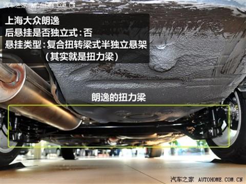 61阅读 上海大众 朗逸 08款 1.6L 手动品悠版