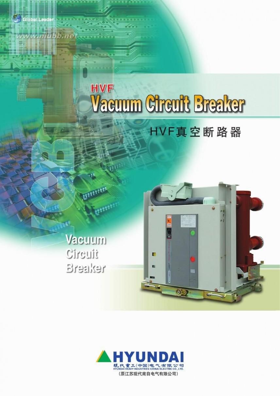 现代重工 现代重工HVF真空断路器