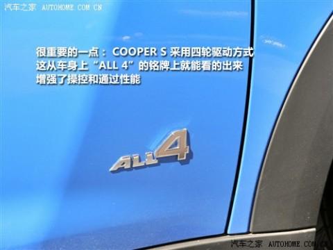 61阅读 迷你mini mini countryman 2011款 基本型