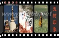 电视诗歌散文 历届全国电视诗歌散文展播作品选·目录