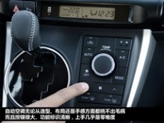 必赢pk10计划软件-pk10计划软件免费版-必赢pk10投注技巧 丰田(出口) 丰田WISH 2010款 基本型