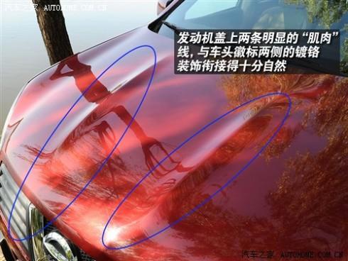 61阅读 东风日产 逍客 20XV龙 CVT 4WD