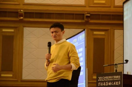 """马云当着多位政府高官和数十位IT互联网行业领导人的面,高调抨击行业会议""""假、大、空"""""""