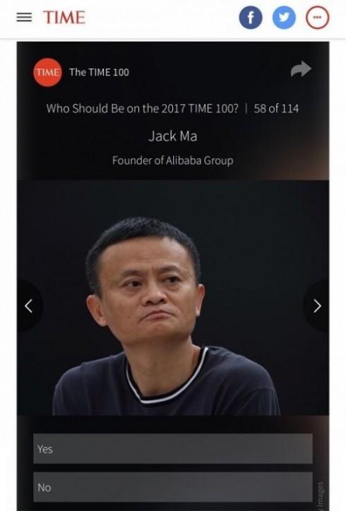 QQ图片20170331112432