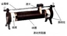伏安法测电阻 伏安法测电阻实验报告