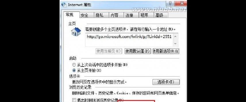 网页显示不正常 Windows7系统下打开IE网页显示不全的解决方法【图文】