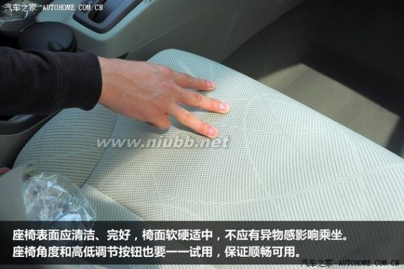 提车要注意什么 提车需要注意事项一看二听三比较