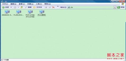 局域网打印机连接的两种简单方法