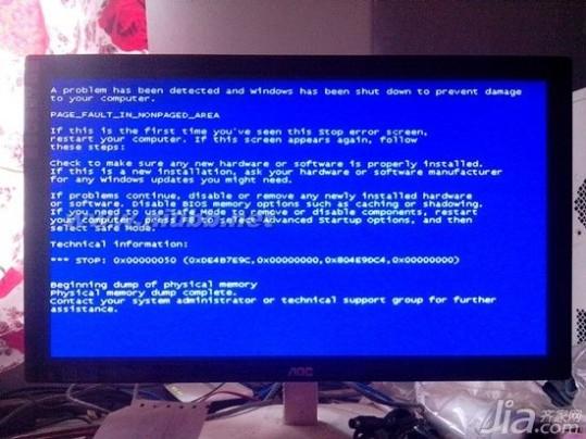蓝屏代码大全 电脑蓝屏代码大全 菜鸟必看