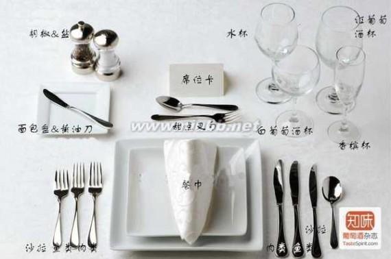 吃西餐礼仪 主要看气质,吃西餐礼仪的要点