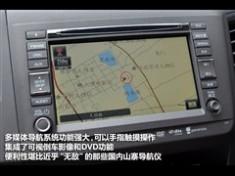 本田 东风本田 思域 2011款 1.8 VTi自动豪华导航版