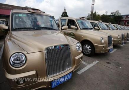 上海英伦老爷出租车起步价多少?_上海出租车起步价