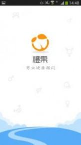 橙果[手机软件]:橙果[手机软件]-应用信息,橙果[手机软件]-基本介绍_橙果设计
