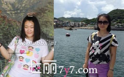 减肥瘦身真实成功案例 180到115斤其实很简单_成功减肥