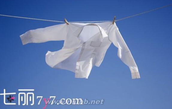 白色衣服染色了怎么洗掉 教你染色去除小窍门_白衣服被染