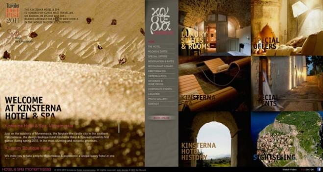 beautiful-hotel-websites-09-kinsterna-hotel