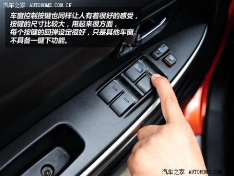 汽车挡位指示图
