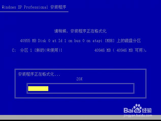 [windows xp系统重装]原版Windows XP 系统重装 九-windows xp系统重