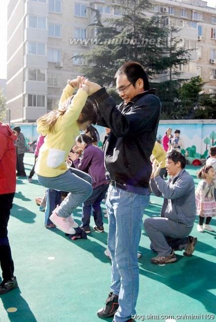 幼儿园户外亲子游戏-幼儿园创意亲子户外游戏活动方案    运动会伊始