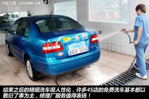 大众 上海大众 Polo 2004款 三厢 1.4 AT豪华型