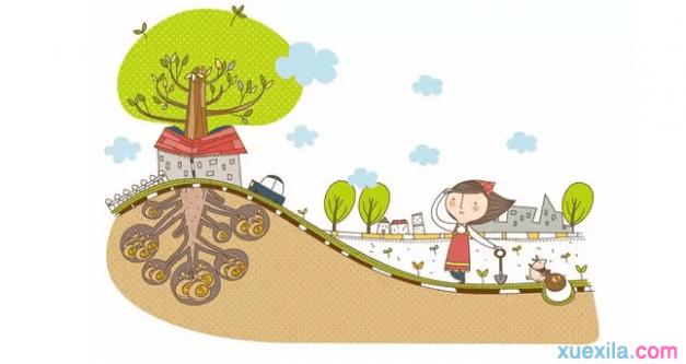 市容环境 整治市容环境的一封信