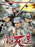 《战火中的青春》:《战火中的青春》-主创人员,《战火中的青春》-剧情_战火中的青春