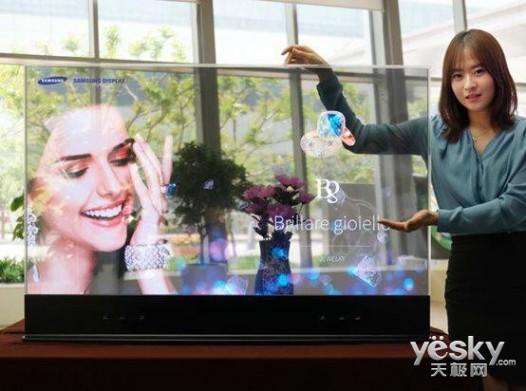 年底前三星镜面及透明OLED显示屏将开始量产