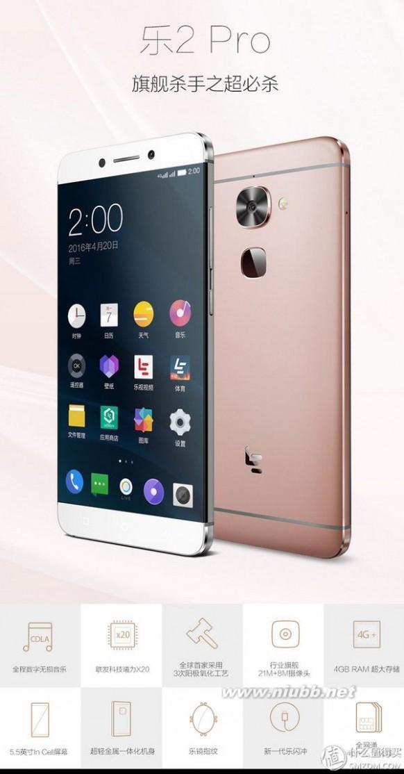 乐视2 #原创新人# Letv 乐视2 pro 智能手机 开箱评测及乐视1s横向对比