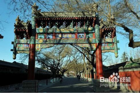 北京胡同游攻略 北京胡同游攻略